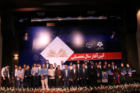 برگزاری برنامه معارفه دانشجویان جدیدالورود مقطع کارشناسی ارشد