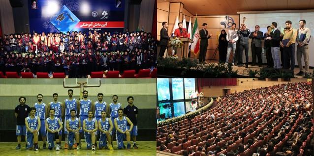 فعاليتهای شاخص دانشجويی- فرهنگی دانشگاه