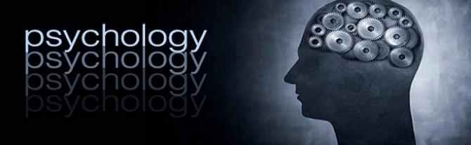 معرفی گروه روانشناسی