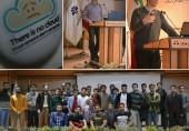 سومین همایش رایانش ابری آزاد و داده های بزرگ در دانشگاه علم و فرهنگ برگزار گردید