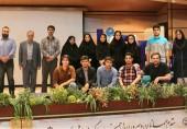 برگزاری جشن افتتاح شاخه دانشجویی انجمن جهانی IEEE شعبه دانشگاه علم و فرهنگ
