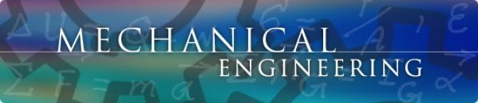 معرفی گروه مهندسی مکانیک