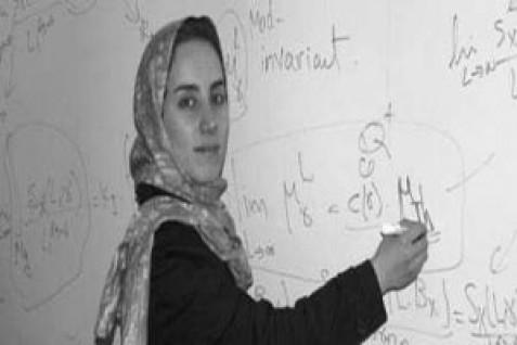 نابغه ریاضی ایران از میان ما رفت...