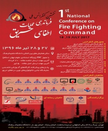 First National Conference on Fire Fighting Command