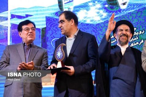 مراسم سی و هفتمین سالگرد تاسیس جهاد دانشگاهی برگزار شد.