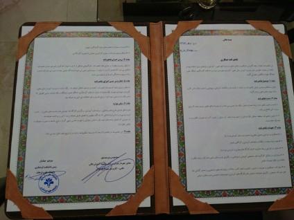 همکاری مشترک دانشکده گردشگری و موسسه آموزش عالی علمی- کاربردی شهرداری تهران