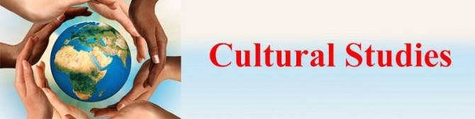 مطالعات فرهنگی
