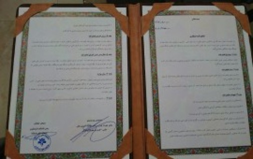 Faculty of Tourism, Establishing Collaboration with Tehran Municipality Scientific Applied Training Center