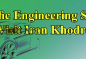 Scientific Engineering Students Visit Iran Khodro