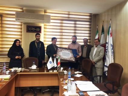 شورای فرهنگی دانشگاه علم و فرهنگ