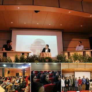 انجمن علمی دانشجویی مهندسی معماری دانشگاه علم وفرهنگ برگزار نمود: