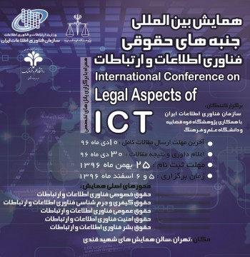 International Conference on Legal Aspedcts of ICT