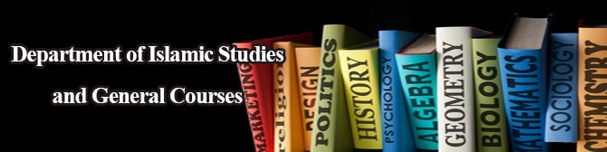 Department of Islamic Studies and General Courses