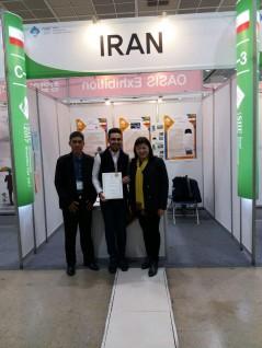 افتخار آفرینی جوان ساوجی در مسابقات بین المللی اختراعات کره جنوبی