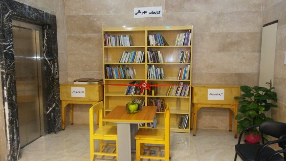 راهاندازی کتابخانه مهربانی در دانشگاه علم و فرهنگ