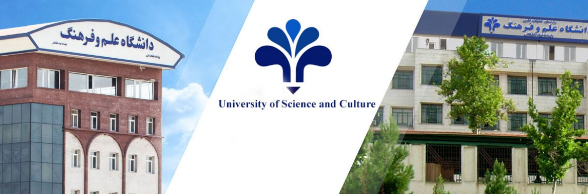 University of Science and Culture