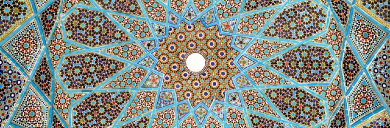 Department of Islamic Arts
