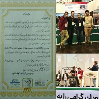 موفقیت تیم پل کاغذی انجمن علمی عمران دانشگاه علم وفرهنگ