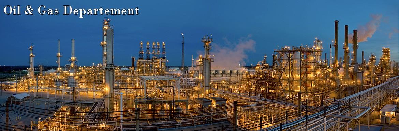 دپارتمان نفت و گاز