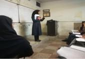 برگزاری کلاس رفع اشکال