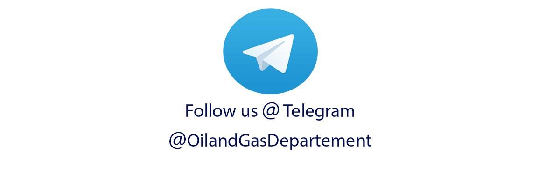 «بر روی عکس کلیک کنید تا وارد کانال رسمی دپارتمان نفت و گاز در تلگرام شوید»