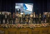 همایش جنبه های حقوقی فناوری اطلاعات و ارتباطات به کار خود پایان داد