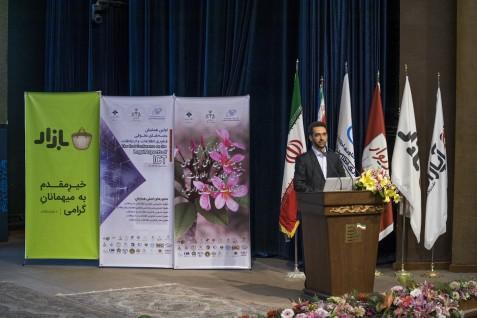 همایش جنبه های حقوقی ارتباطات و فناوری اطلاعات برگزار شد