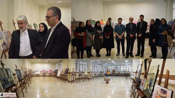 افتتاحیه نمایشگاه برگزیده آثار کارگاه های نقاشی دانشگاه علم و فرهنگ