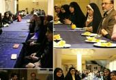 برپایی جلسات هم اندیشی دختران فعال فرهنگی دانشگاه علم و فرهنگ