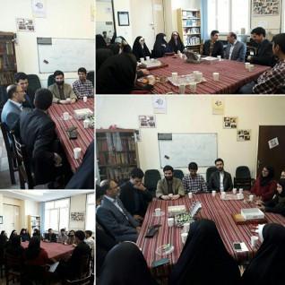 دیدار نوروزی معاون محترم دانشجویی فرهنگی، جناب آقای دکتر رحیمیان با دانشجویان فعال فرهنگی و اعضای بسیج دانشجویی