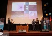 ارسال 120 مقاله به دبیرخانه چهارمین کنفرانس بینالمللی وب پژوهی