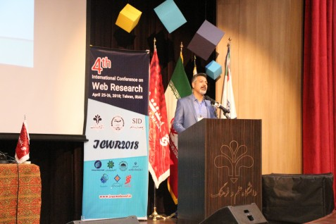 4th International Conference on Web Research's  Program Chair  message