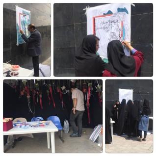 هم اكنون ويژه برنامه روز ملي خليج فارس