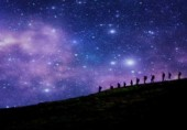 برای برگزاری دوره های تربیت راهنمایان نجوم آماده ايم