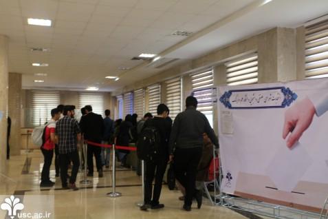 دور جدید انتخابات شورای صنفی دانشجویان دانشگاه علم و فرهنگ