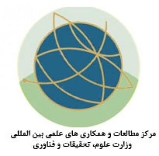 سامانه تسهیلات ارزی ویژه اعضای هیات علمی دانشگاهها راه اندازی شد