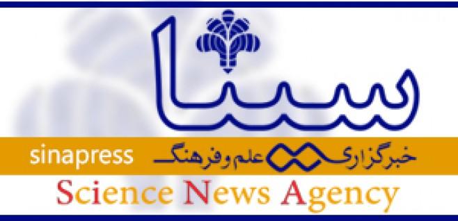 تنها خبرگزاری علمی کشور در دانشگاه علم و فرهنگ