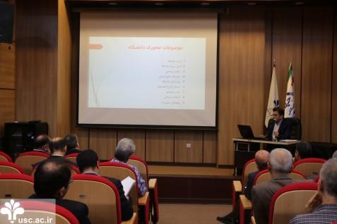 برگزاری نشست تخصصی برنامه ریزی و نظارت راهبردی دانشگاه با حضور اعضای هیات علمی