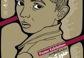 نمایشگاه پوستر حقوق کودکان