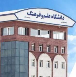 معاون پژوهش و فناوری دانشگاه و مشاور رییس دانشگاه منصوب شدند