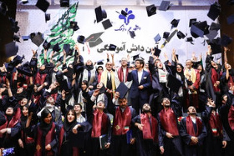 گزارش تصویری آیین دانش آموختگان دانشگاه علم و فرهنگ(2)