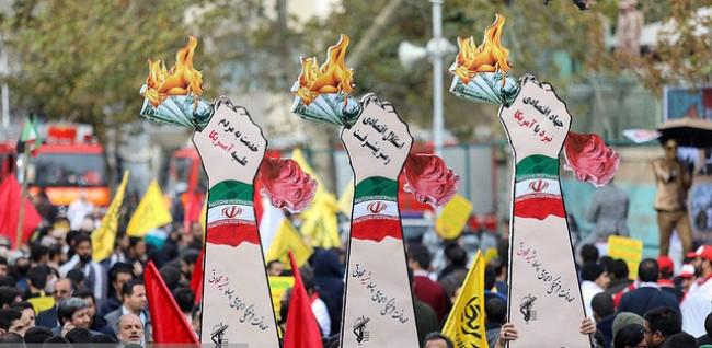 برگزاری مراسم 13 آبان در تهران
