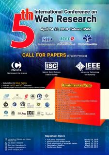 تایید پنجمین کنفرانس بین المللی وب پژوهی توسط IEEE