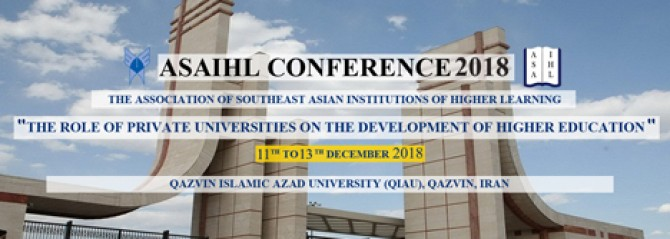 ASAIHL Conference 2018