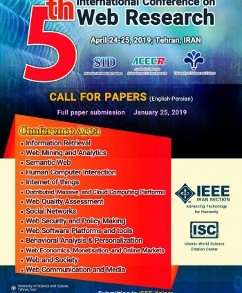 5th IEEE International Conference on Web Research (ICWR2019)