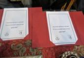 امضای تفاهم نامه همکاری بین پارک علوم و فناوریهای نرم و صنایع فرهنگی و مرکز رشد واحدهای فناور دانشگاه فردوسی