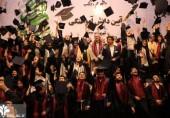 تشکیل کانون فارغ التحصیلان دانشگاه علم و فرهنگ