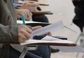 رشتههای جدید آزمون دکتری تخصصی تصویب شد