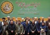 ۳۶ برگزیده داخلی و خارجی جشنواره فارابی تقدیر شدند