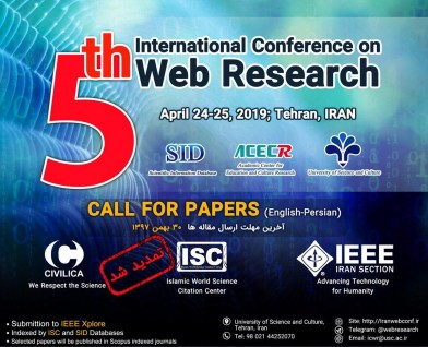 Extension of Paper Submission for Web Research Event